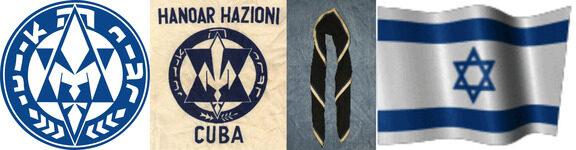 Hanoar Hatzioni B'Cuba